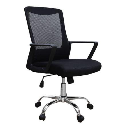 Scaun de birou ergonomic CANNES, mesh, negru imagine