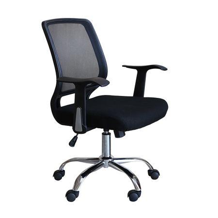 Scaun de birou ergonomic MAMBA, Mesh Textil, Negru imagine