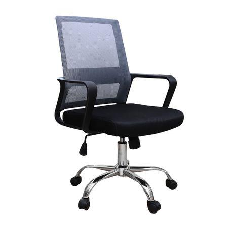 Scaun de birou ergonomic VEKTOR, mesh, negru gri imagine