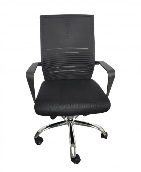 Scaun de birou ergonomic AURORA, Mesh, Negru imagine