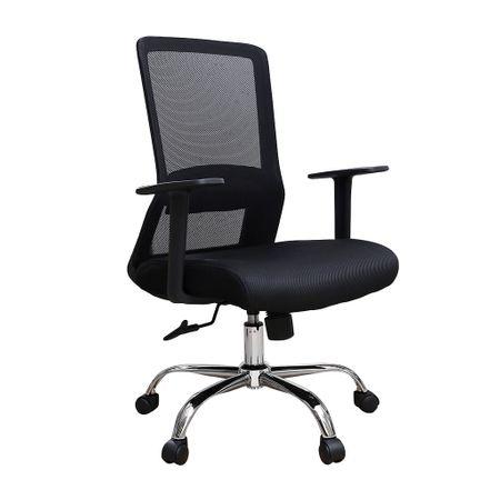 Scaun de birou ergonomic EASY, mesh, negru imagine